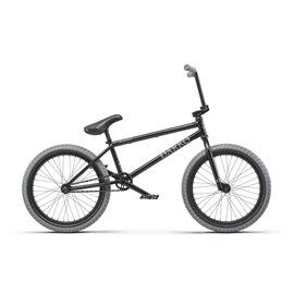 Armour Bikes Polaris Silver BMX Barends
